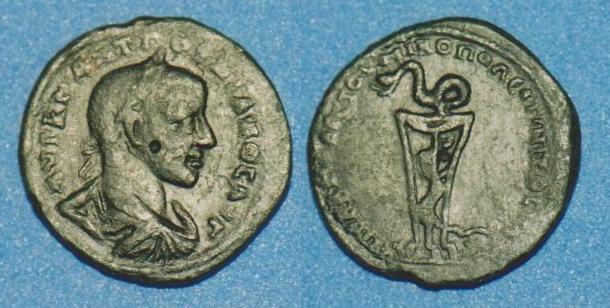 Monnayage de Nikopolis Nikopo17