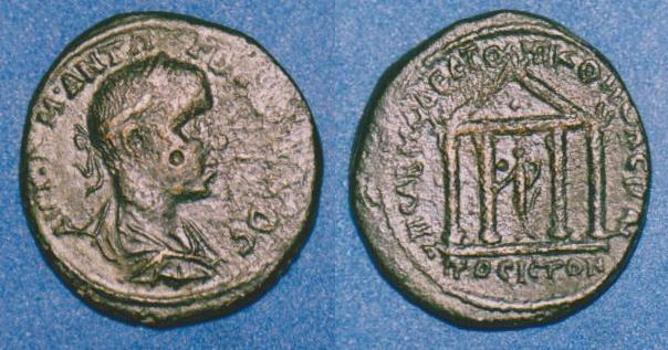 Monnayage de Nikopolis Nikopo21