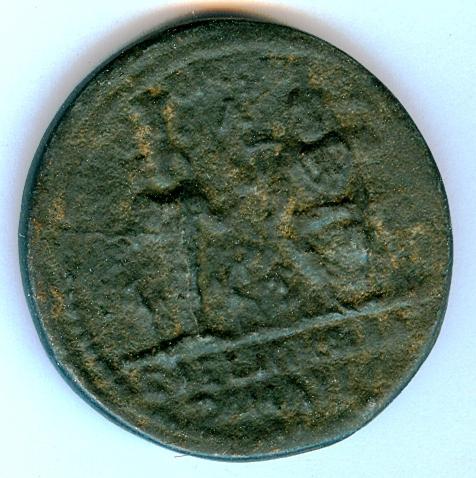 medaillon colonial de Gordien III Numari15