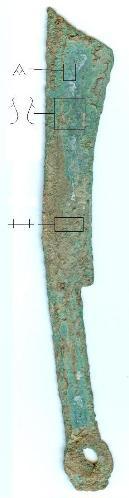 Le monnayage du royaume de YAN Numari24