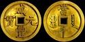 La fabrication des monnaies chinoises antiques 571010