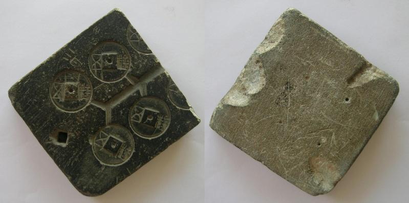 la fabrication des monnaies en chine Wu_zhu10