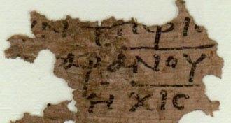 Marque de la bête et Nombre 666 Papyru10