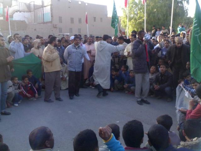 صور و فيديو للمسيرة التي نظمتها ساكنة مدينة الريصاني تضامنا مع أهل غزة 29122018