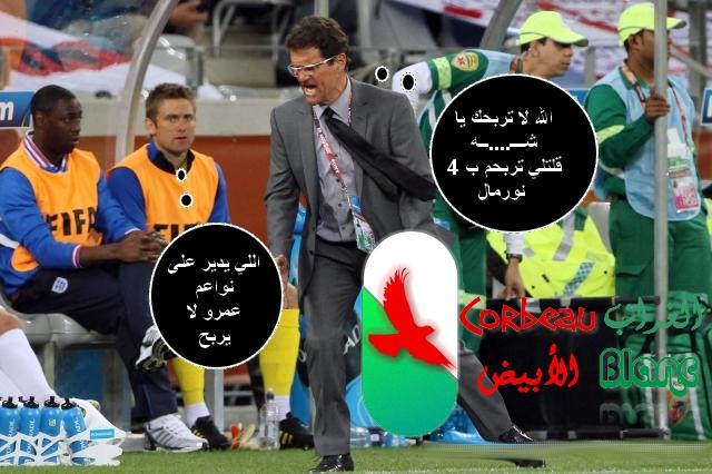 صور وتعاليق من مباراة انجلترا/الجزائر ...هههههه 20100610
