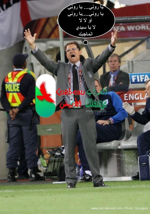 صور وتعاليق من مباراة انجلترا/الجزائر ...هههههه 20100611