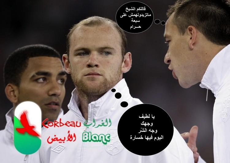 صور وتعاليق من مباراة انجلترا/الجزائر ...هههههه 2110