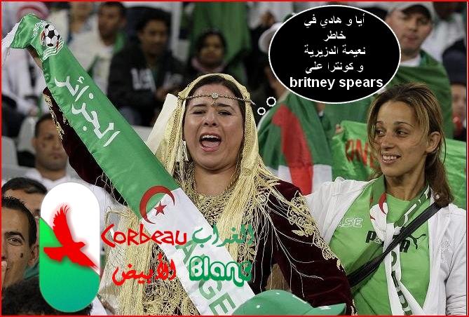 صور وتعاليق من مباراة انجلترا/الجزائر ...هههههه 35656_10