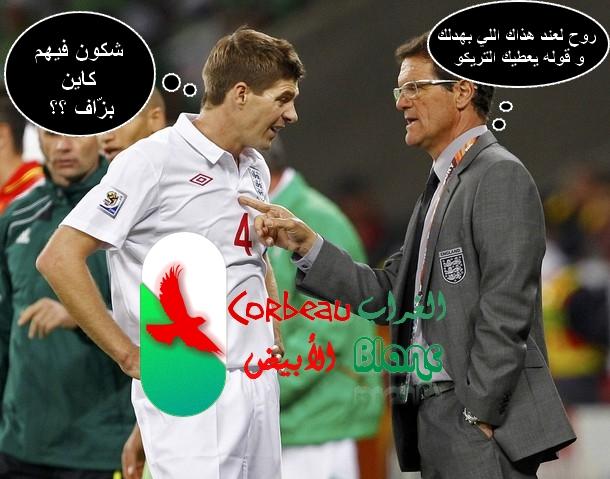 صور وتعاليق من مباراة انجلترا/الجزائر ...هههههه 49849510