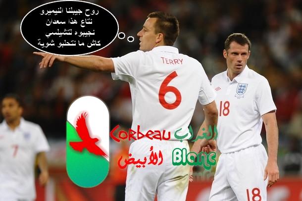 صور وتعاليق من مباراة انجلترا/الجزائر ...هههههه 51495110