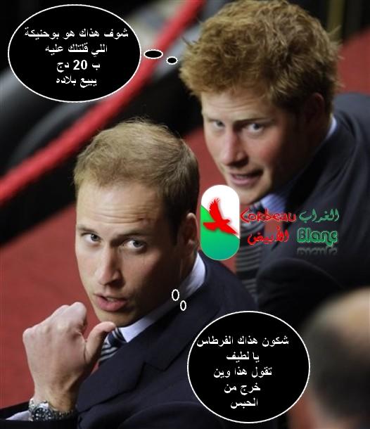 صور وتعاليق من مباراة انجلترا/الجزائر ...هههههه 54498410
