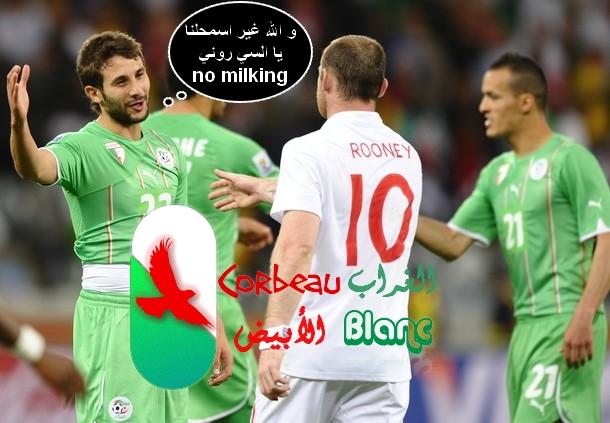 صور وتعاليق من مباراة انجلترا/الجزائر ...هههههه 56465410