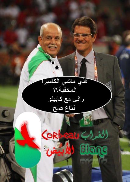صور وتعاليق من مباراة انجلترا/الجزائر ...هههههه 65487810