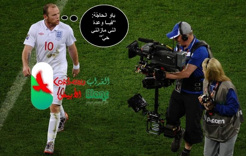 صور وتعاليق من مباراة انجلترا/الجزائر ...هههههه 960x10