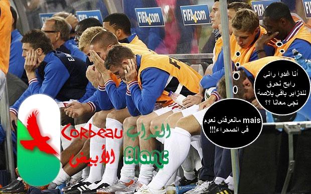 صور وتعاليق من مباراة انجلترا/الجزائر ...هههههه Match210