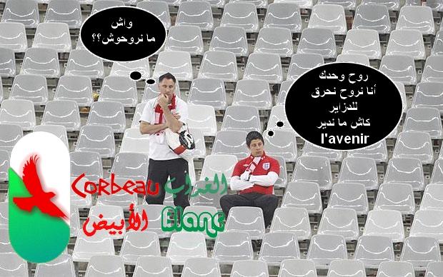صور وتعاليق من مباراة انجلترا/الجزائر ...هههههه Match212