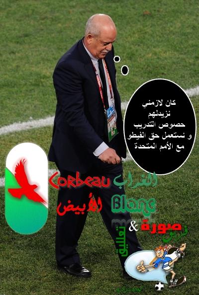 حآآب تنحي على بالك .. آرواح شوف هاذو التعليقآآت  Usaval10