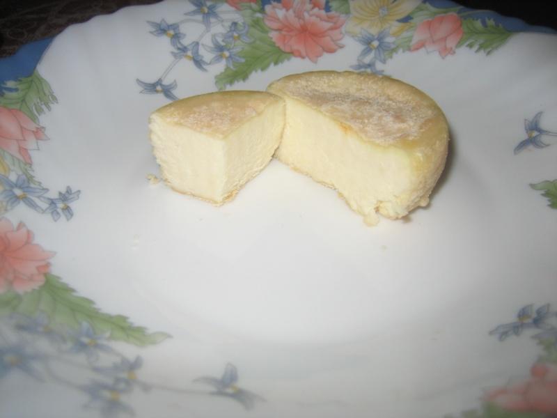 Pour les accidents sur vos fromages !!! Img_6416