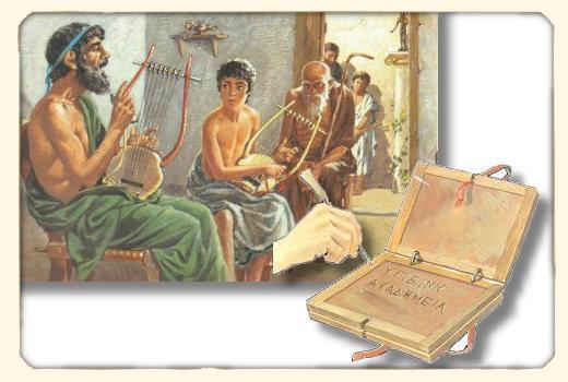 La responsabilité des parents dans l'éducation spirituelle des enfants Educat10