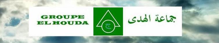 L'Islam et le Spiritisme Jpg_gh10