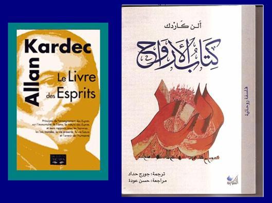 L'Islam et le Spiritisme Jpg_le10
