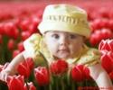 أجمل طفل Baby-110