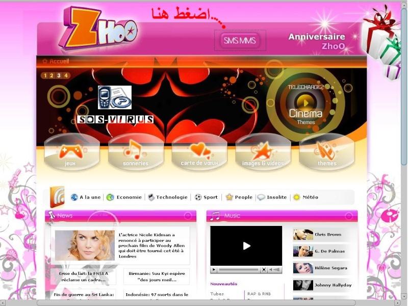 ~¤« كيفية التسجيل في موقع ZhOO Nedjma و ارسال SMS و MMS مجانا »¤~ 110