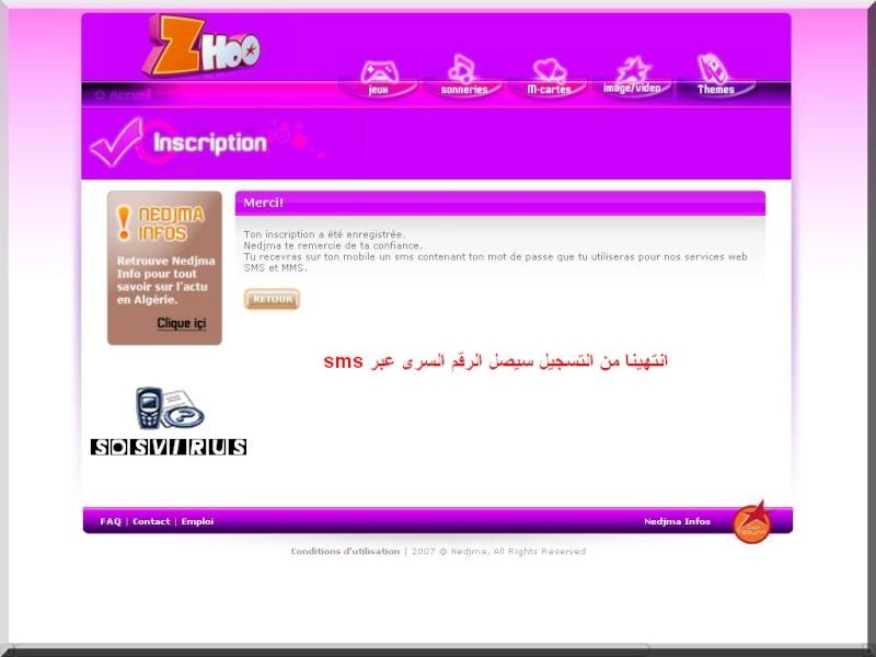 ~¤« كيفية التسجيل في موقع ZhOO Nedjma و ارسال SMS و MMS مجانا »¤~ 410