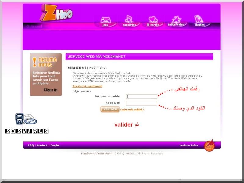 ~¤« كيفية التسجيل في موقع ZhOO Nedjma و ارسال SMS و MMS مجانا »¤~ 510