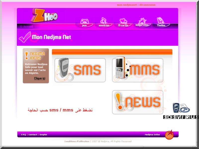 ~¤« كيفية التسجيل في موقع ZhOO Nedjma و ارسال SMS و MMS مجانا »¤~ 610