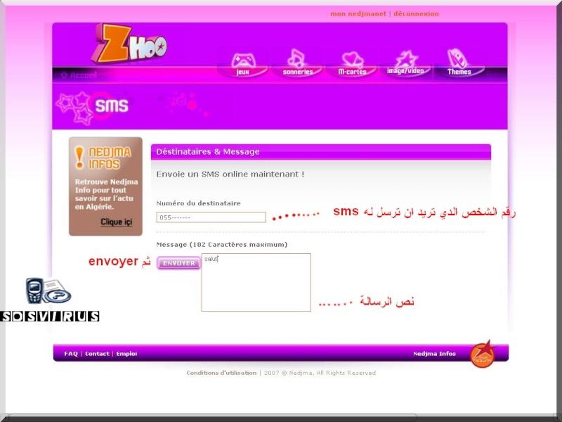 ~¤« كيفية التسجيل في موقع ZhOO Nedjma و ارسال SMS و MMS مجانا »¤~ 710