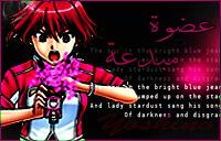 ~!موضوع لآ يفوتكم تقرير عن الأندماجات التي تحقق بالجزء الأول و الثاني!~ Anime_10