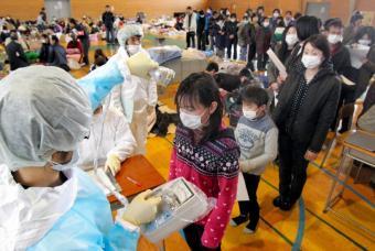 Catástrofe nuclear en Japón - Página 2 Medido10