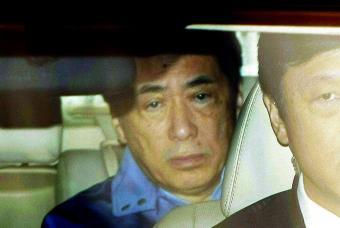 Catástrofe nuclear en Japón - Página 2 Naoto_10