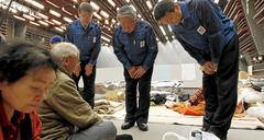 Catástrofe nuclear en Japón - Página 6 P006_f16