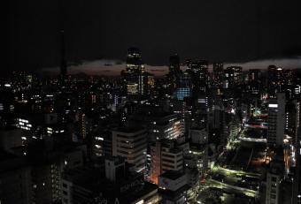 Catástrofe nuclear en Japón - Página 2 Tokio_11