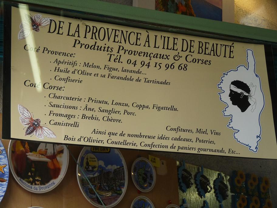 SPORTING TOULON VAR //GAZELEC D'AJACCIO ..DE LA PROVENCE A L'ILE DE BEAUTE  P1120811
