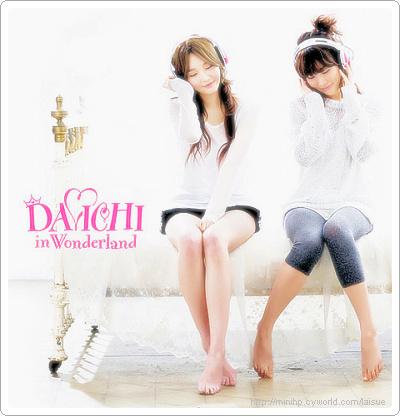[kpop] Davichi Davich10