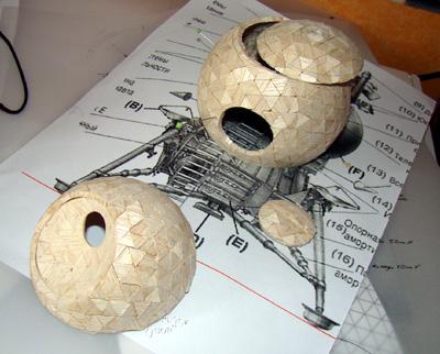 Module lunaire soviétique LK – Maquette 1/24ème Dsc05421