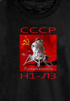 Module lunaire soviétique LK – Maquette 1/24ème - Page 11 For2210