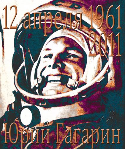 Youri Gagarine - Page 4 Foro210