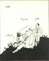 مجموعة رسوم محمد البريك 1210