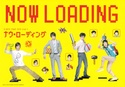 [D-stage] D-Boys Stage 2010 Trial 1 - Now Loading Autoco10