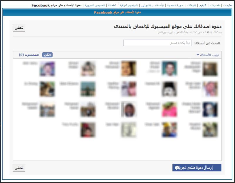 تسجيل الدخول بواسطة فيس بوك