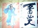 La Force des Humbles - Hiroshi HIRATA Dadica10