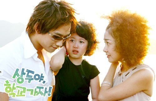 Sang Doo, Let's Go To School ! Sang_d10