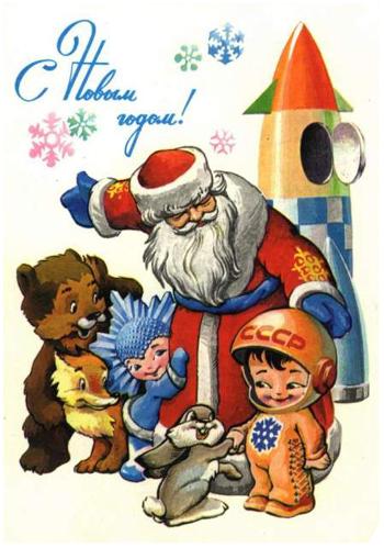 Especial Navidad 2010 - Bon Nadal! :) Navida13