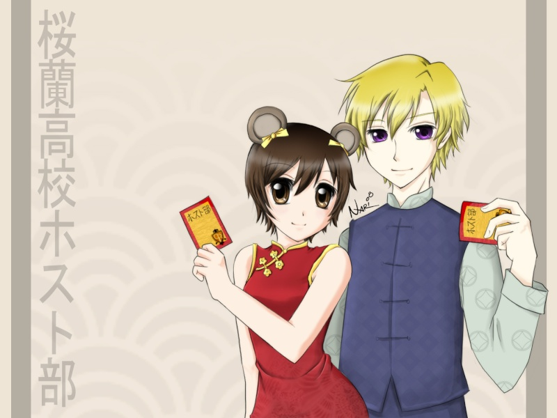 image ouran W_lny010