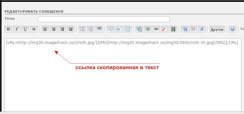 РАЗМЕЩЕНИЕ ФОТОГРАФИЙ В ТЕКСТЕ S310