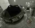 [Chine] Futur vol chinois : Shenzhou 8/9/10, Tiangong 1 (2011 ?) - Page 3 Sans_t19